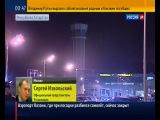 Россия 24   00:00 мск . 18 ноября. Новости- крушение самолёта в Казани.Продолжение эфира